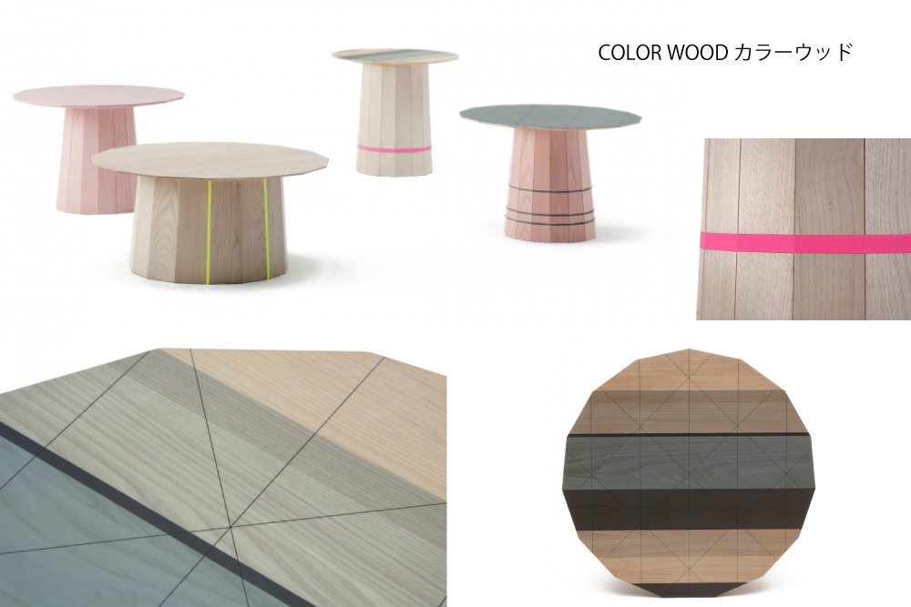 COLOR WOOD COLOUR GRID カラーウッド カラーグリッド