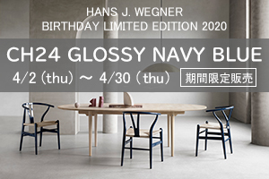 「Yチェア」特別モデル CH24 GLOSSY NAVY BLUE【期間限定販売】