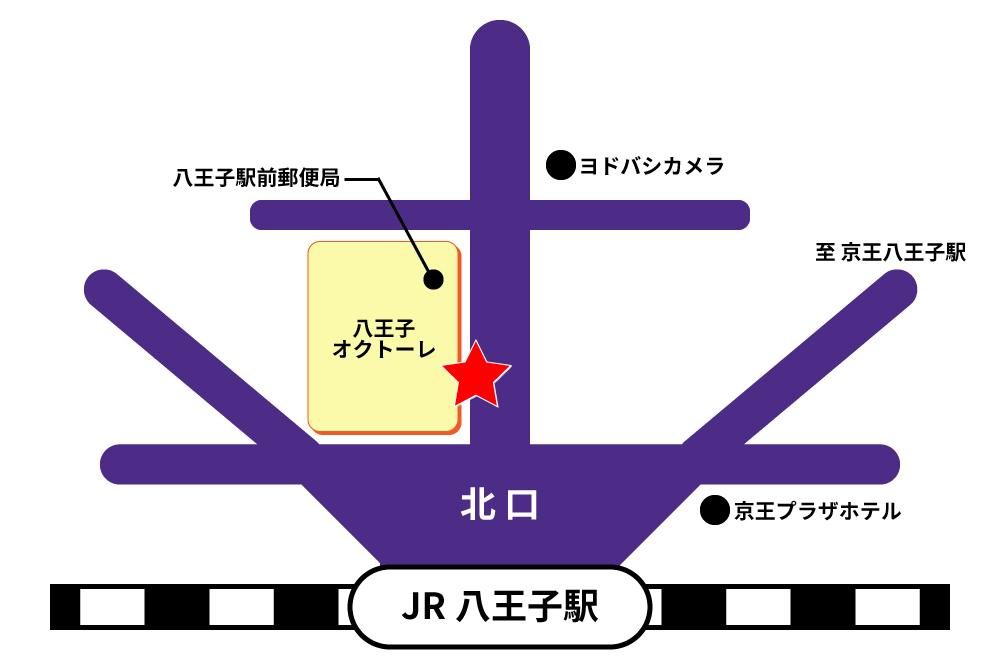 JR八王子駅北口村内送迎バス発着場所